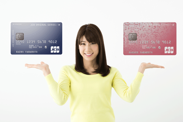 「JCB CARD W」と「JCB CARD W plus l」の5つの違い