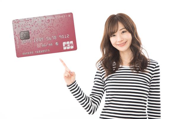JCB CARD W plus lは20代の女性におすすめな4つの理由