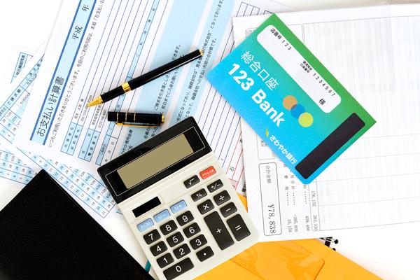 3. 借入や未払金は全額返済