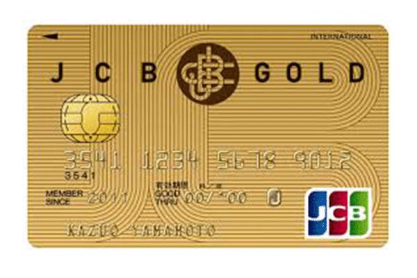 JCB GOLD