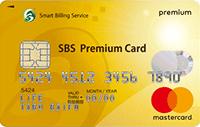 SBS Premium Card