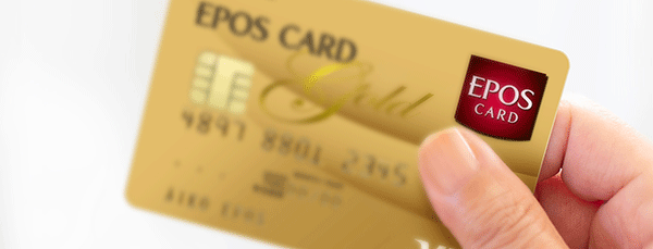 おすすめ2位:エポスゴールドカードのデメリット